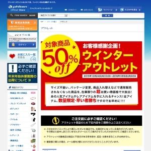 thumb_www_phiten-store_com.jpg